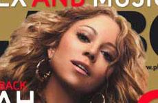 Mariah Carey en Playboy