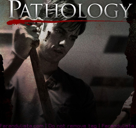 pathology_milo_movie_farandulista_02.jpg