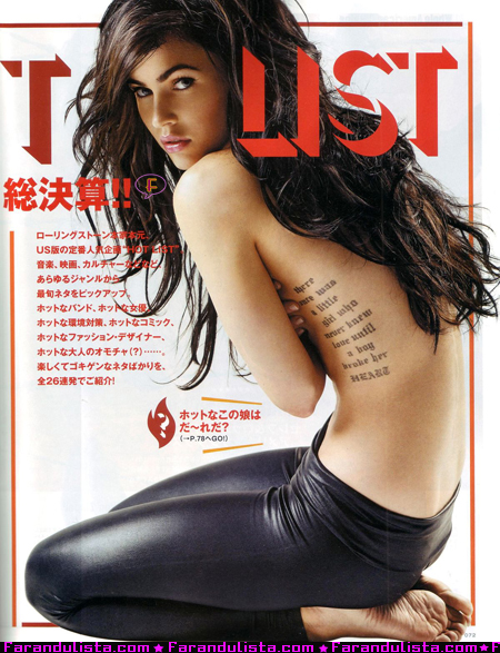 megan-fox-topless-rolling-stone-japan-03.jpg