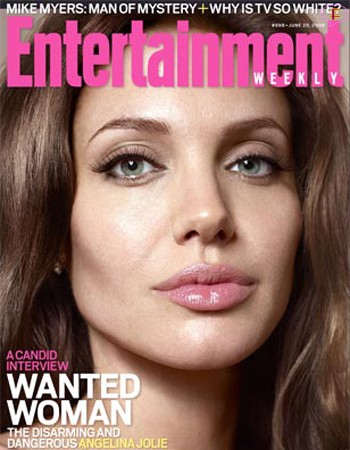 ange-entertainment-cover.jpg
