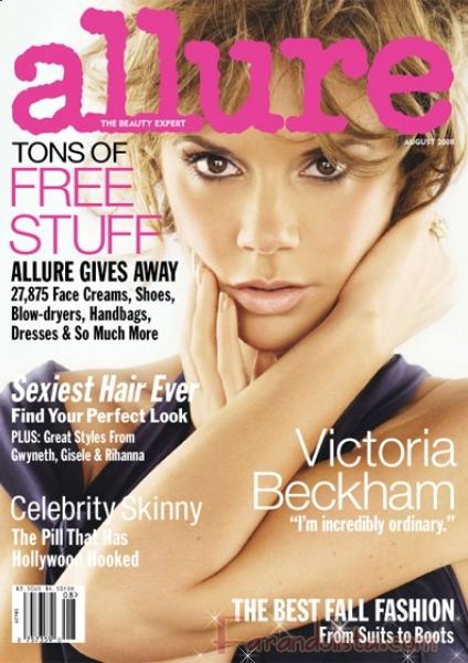 Victoria Beckham: Mis looks son normales [Allure]