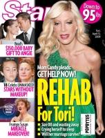 Lindsay Lohan muestra los huesos - Gossip Links