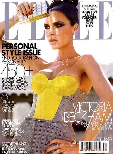 Victoria Beckham tiene sus inseguridades