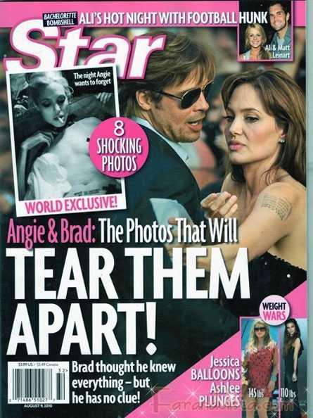 Angelina & Brad: Las fotos que podrian separarles? Star