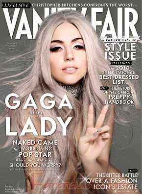 Lady Gaga consume cocaina - Vanity Fair Magazine