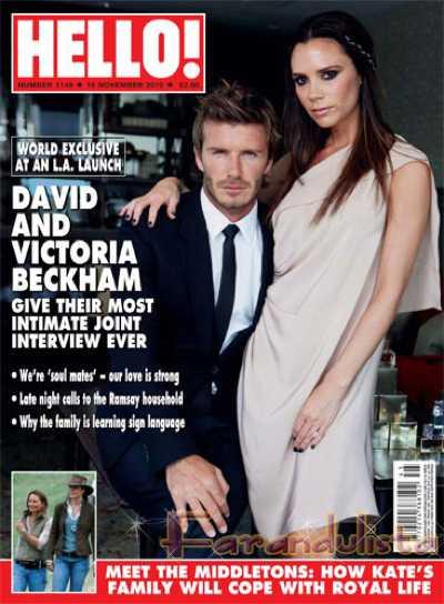 David & Victoria Beckham son almas gemelas - Hello! Magazine