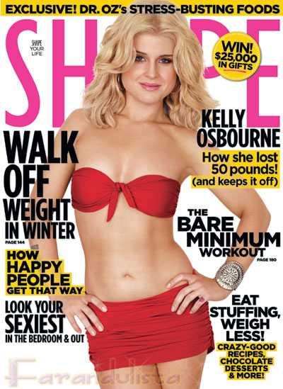 Kelly Osbourne en bikini para Shape magazine