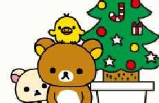 Feliz Navidad Farandulistas!! Merry Christmas !!!