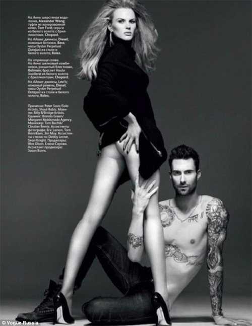PHOTOSHOP FAIL!!! Adam Levine en Vogue Rusia
