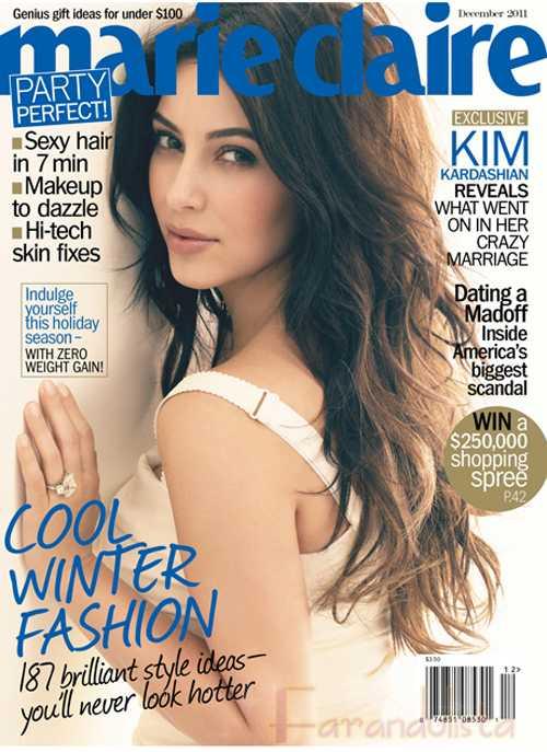 Kim Kardashian en Marie Claire Magazine [Dic 2011]