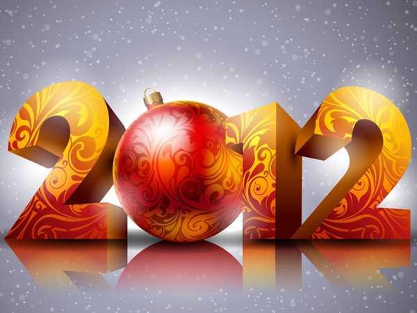 Feliz 2012 Farandulistas!!! Happy New Year!!!