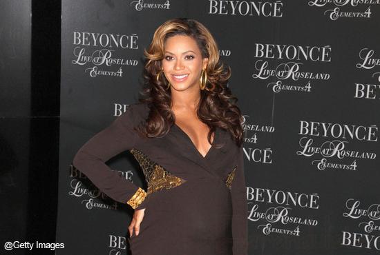 Beyonce: su aborto fue lo más triste por lo que ha tenido que pasar