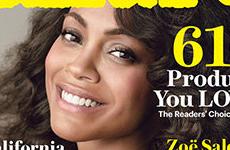 El peso de Zoe Saldana revelado en portada de Allure?
