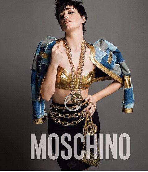Katy Perry es la nueva imagen de Moschino