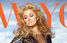 Paris Hilton: cirugías plásticas  – NEVER!