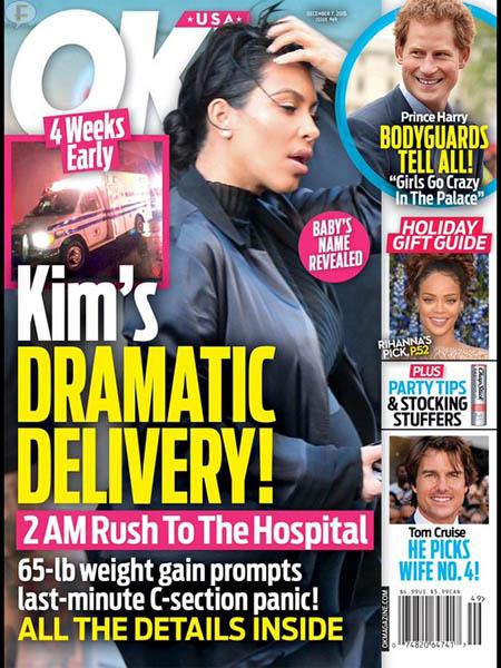 Kim Kardashian: dramático parto [OK!]