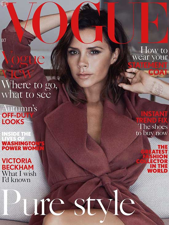 Victoria Beckham Vogue UK - Carta a ella misma
