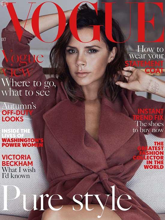 Victoria Beckham Vogue UK – Carta a ella misma