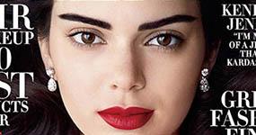Kendall Jenner: Soy más Jenner que Kardashian – Harper's Bazaar