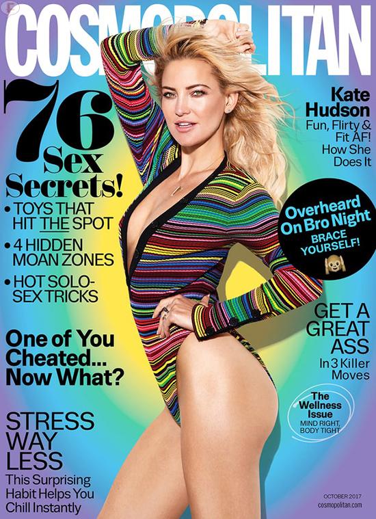 Kate Hudson: una cesárea lo más perezoso que ha hecho
