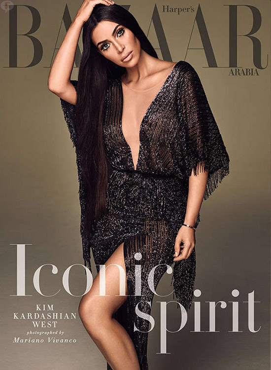 Kim Kardashian: North seria mejor presidente que Trump (Harper's Bazaar)