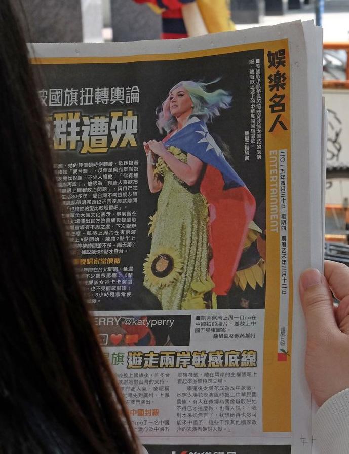 Katy Perry vetada en China indefinidamente