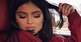 Kylie Jenner quiere liposucción para perder el peso del embarazo
